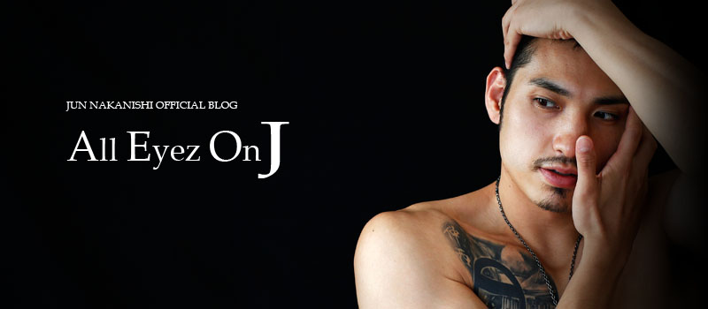 仲西淳 OFFICIAL BLOG [All Eyez On J]