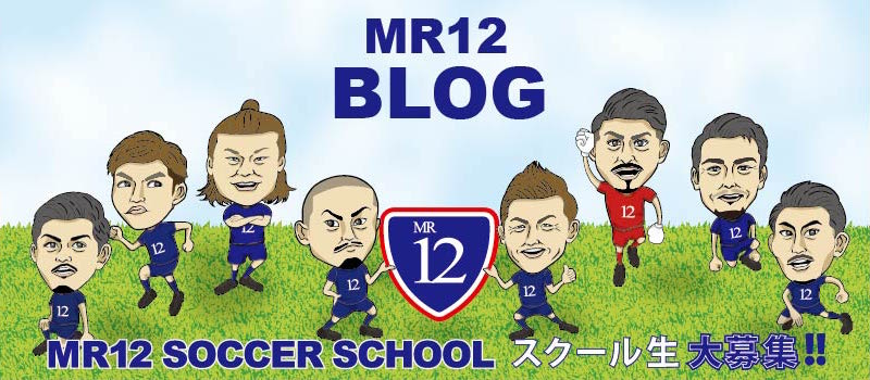 MR12 BLOG