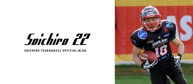 SOICHIRO TSUKUDA#22 OFFICIAL BLOG